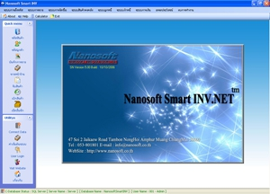 Nanosoft Smart INV.NET