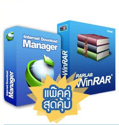 Internet Download Manager (IDM) + WinRAR Promotion