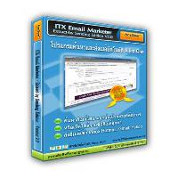 ITX Email Marketer v2.0 - Extract-by Sending Edition (โปรแกรมส่งเมล ทำ Email Marketing)