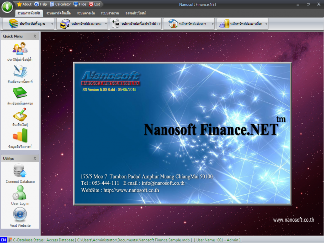 Nanosoft Finance.NET