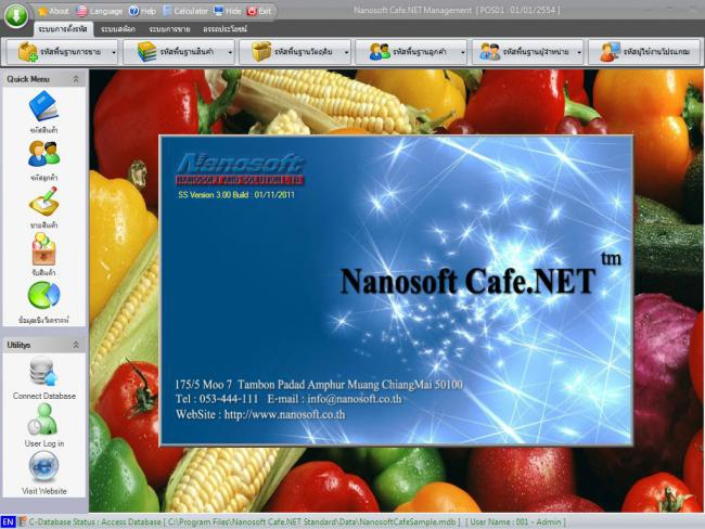 Nanosoft Cafe.NET
