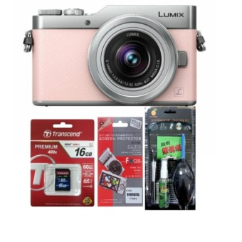 Panasonic Lumix DMC-GF9kit 12-32mm + 35-100mm