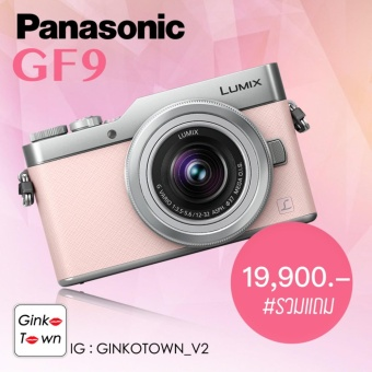 Panasonic Lumix DMC GF9 สีชมพู + kit 12-32mm +Ginkotown 1Y