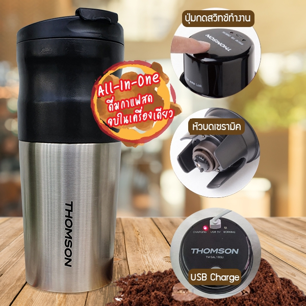 THOMSON Portable Electric Coffee Grinder