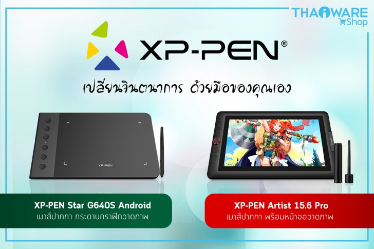 XP-Pen Star G640S