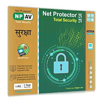Net Protector Total Security โปรแกรมแอนตี้ไวรัส สำหรับการใช้งานในบ้าน ใช้งานง่าย ป้องกันภัยรอบด้าน สามารถสำรองไฟล์ข้อมูล ปรับปรุงประสิทธิภาพเครื่องได้ด้วย