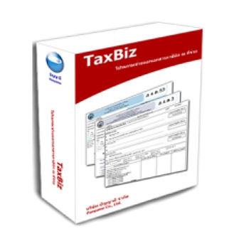 โปรแกรม TaxBiz โปรแกรมออกหนังสือรับรองการหักภาษี ณ ที่จ่าย จากผู้พัฒนาซอฟต์แวร์สัญชาติไทย ระบบจะคำนวณภาษีให้อัตโนมัติ และรองรับเครื่องพิมพ์ทุกประเภท