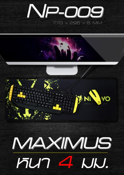 NUBWO NP-009 Gaming Mouse Pad - Yellow