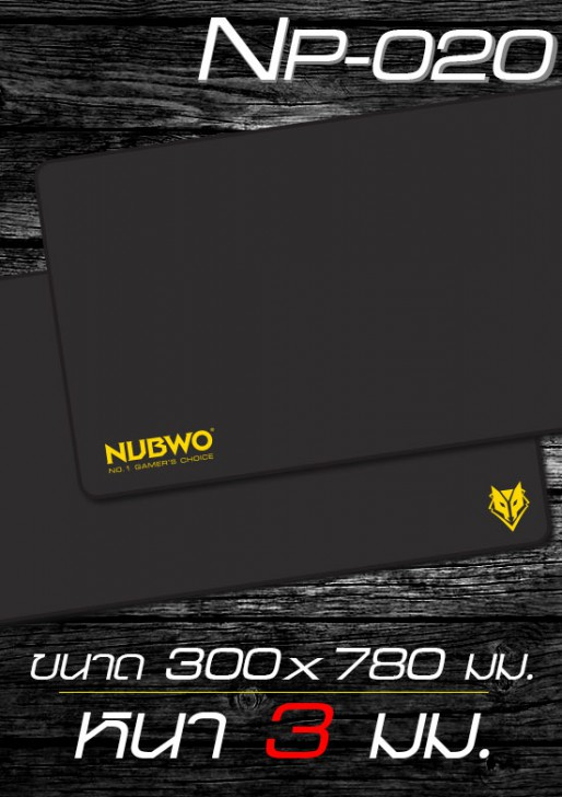 Nubwo NP-020 Gaming Mouse Pad