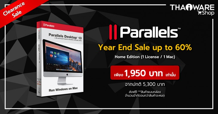 Parallels Desktop 13 for Mac Home Edition [Clearance Sale]