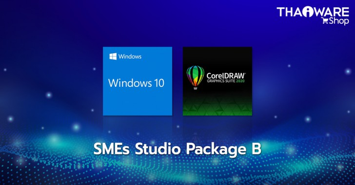 SMEs Studio Package B