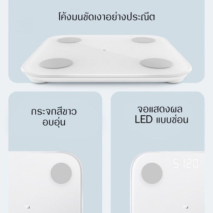 เครื่องชั่งน้ำหนักอัจฉริยะ Xiaomi Mi Body Composition Scale 2