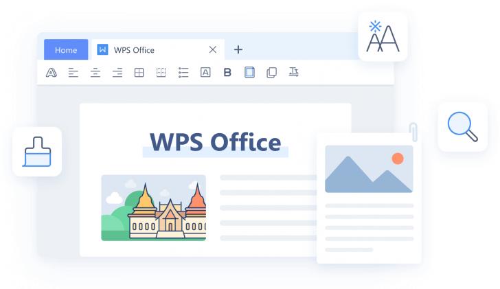 โปรแกรมประมวลผลคำ พิมพ์งาน WPS Office Writer