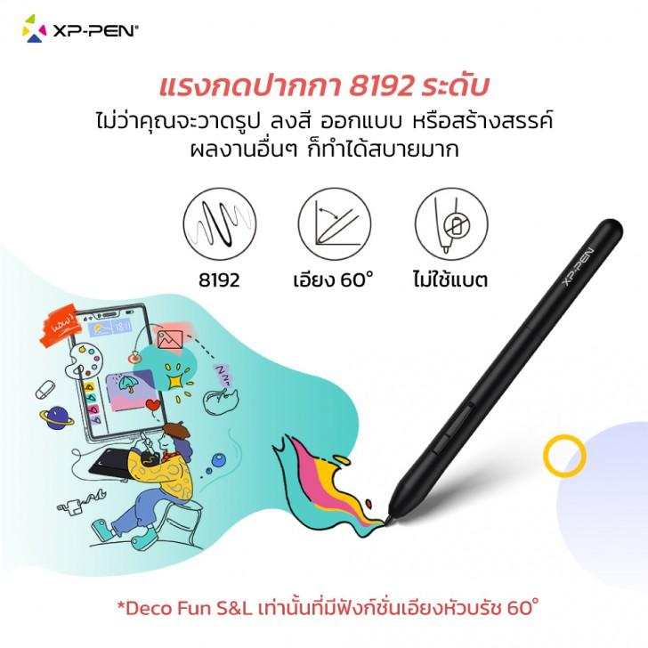 เมาส์ปากกา XP-Pen Deco Fun S