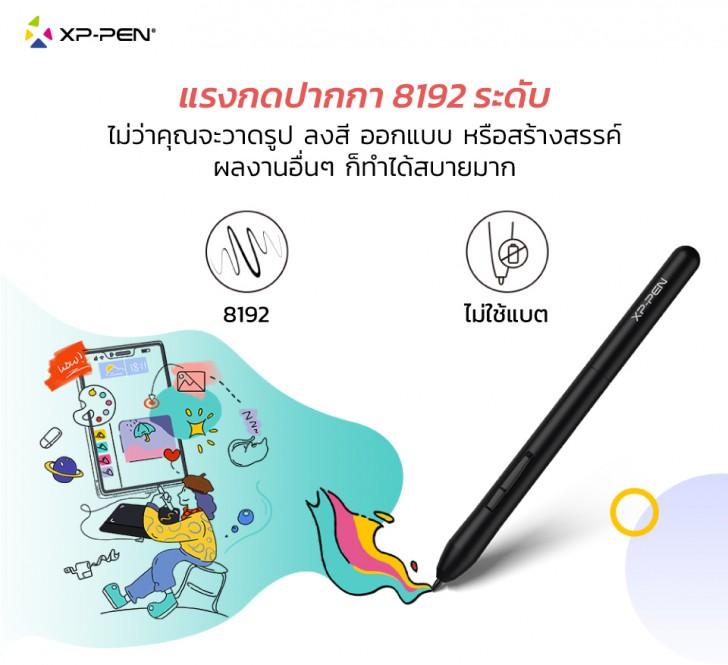 เมาส์ปากกา XP-Pen Deco Fun XS