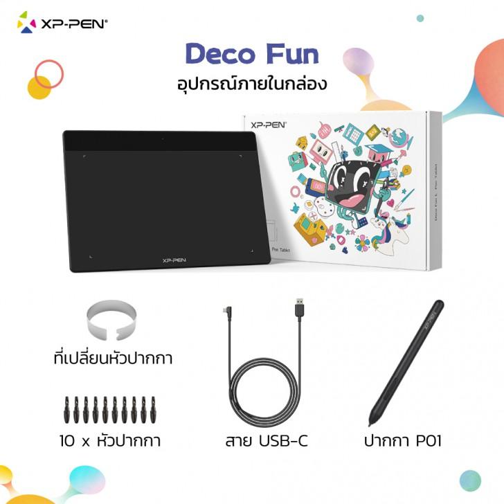 เมาส์ปากกา XP-Pen Deco Fun L