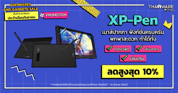 XP-Pen Deco Fun L
