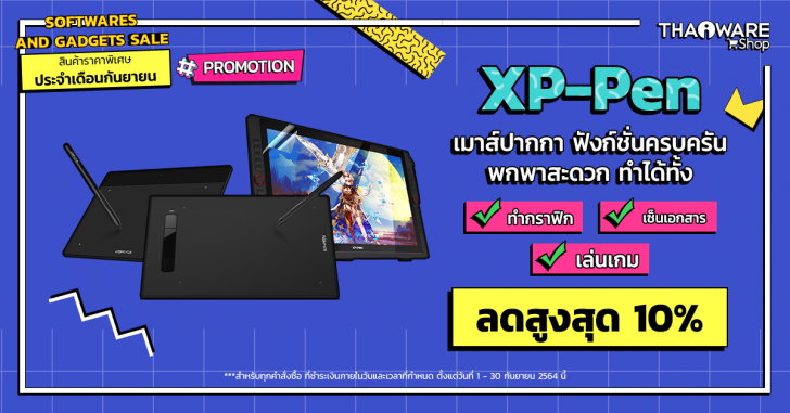XP-Pen Deco Mini 7