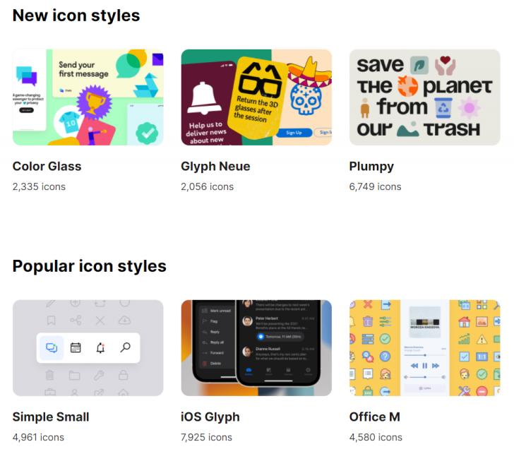 สต๊อกภาพไอคอน ความละเอียดสูง Icons8 Icons